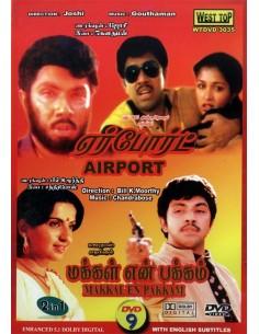 Airport / Makkal En Pakkam (DVD)