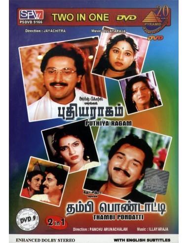 Puthiya Ragam / Thambi Pondatti (DVD)