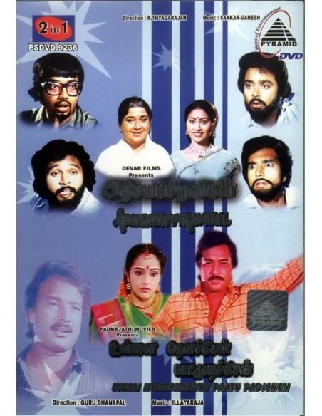 Adhisaya Piravigal / Unna Nenachen Pattu Padichen (DVD)