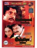 Mouna Ragam / Indira (DVD)