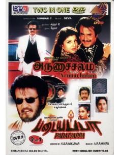 Arunachalam / Padayappa (DVD)