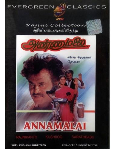 Annamalai DVD