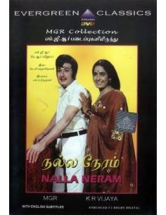 Nalla Neram DVD