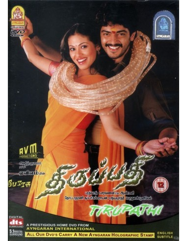 Thirupathi DVD