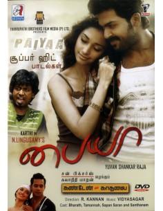 Paiyaa / Kanden Kadhalai (DVD)