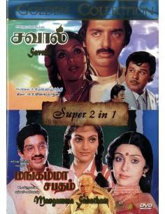 Savaal / Mangamma Sabatham (DVD)