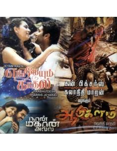 Engeyum Kadhal / Aadukalam / Naan Mahaan Alla (CD)