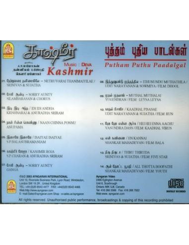 Kashmir / Putham Puthu Paadalgal (CD)