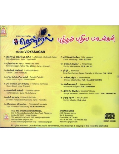 Thendral / Putham Puthiya Padalgal (CD)