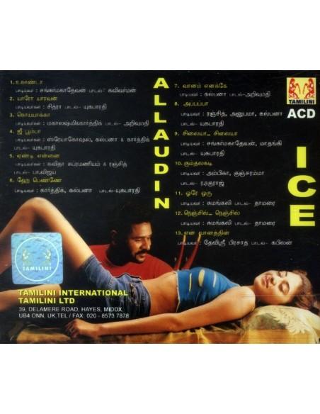 Alaudin / Ice (CD)