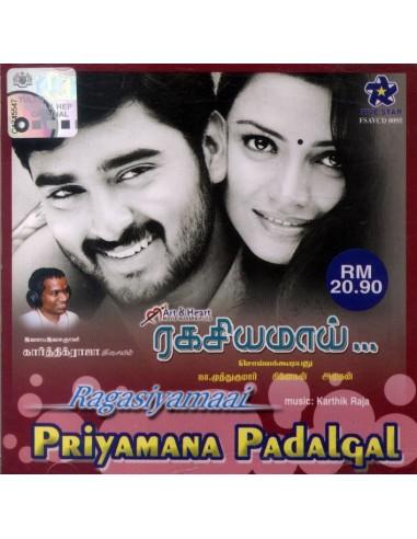 Angadi Theru / Padikatavan / Abhiyum Naanum - CD