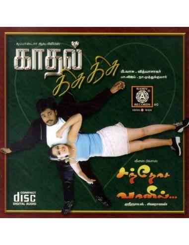 Kadhal Kisu Kisu / Santhosha Vaanil (CD)