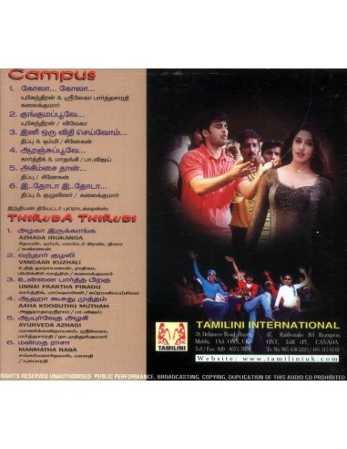 Campus / Thiruda Thirudi (CD)