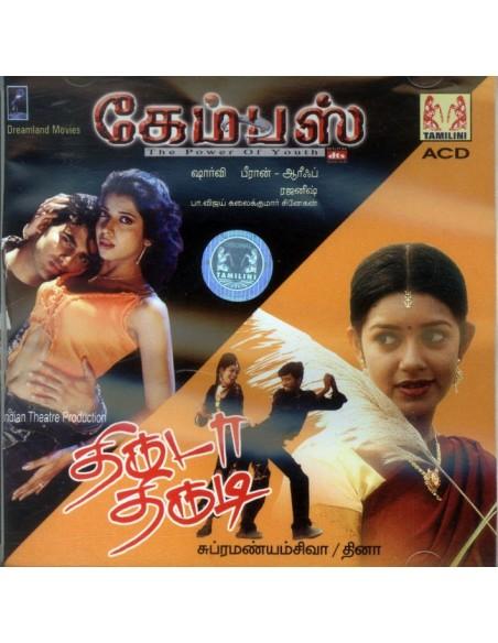 Campus / Thiruda Thirudi (CD)