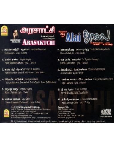 Arasaktchi / Alai (CD)