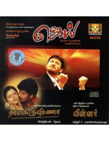 Jai / Ramakrishna / Winner (CD)