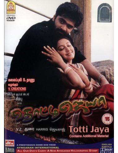 Thalaimagan DVD