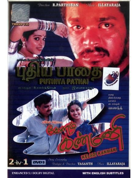 Puthiya Pathai / Keladi Kanmani (DVD)