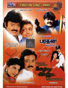 Bharathan / Ullathai Allitha (DVD)
