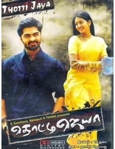 Thotti Jaya DVD