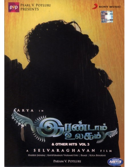 Irandaam Ulagam & Other Hits Vol.3 (MP3)