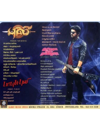 Puli / Paayum Puli / Trisha Ilena Nayanthara (CD)