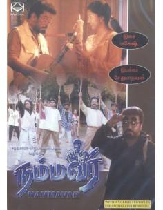 Nammavar DVD
