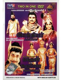 Agathiyar / Kandan Karunai (DVD)