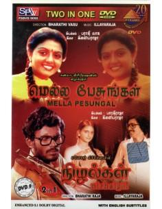 Mella Pesungal / Nizhalgal (DVD)