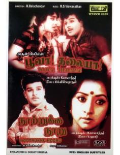 Poova Thalaiya / Nootrukku Nooru (DVD)
