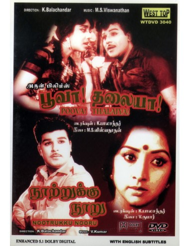 poova thalaiya old tamil movie download