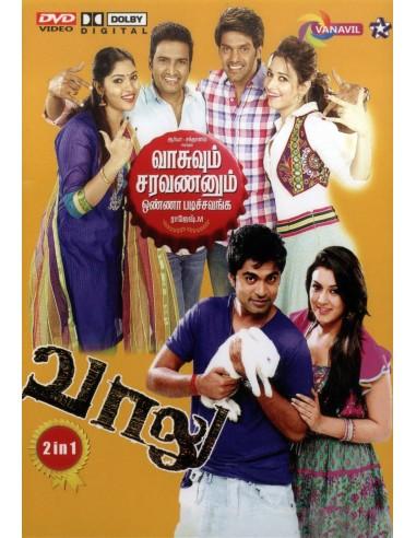 Vasuvum Saravananum Onna Padichavanga | Vaalu (DVD)