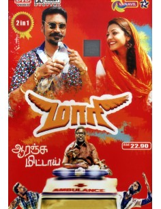 Maari | Orange Mittai (DVD)