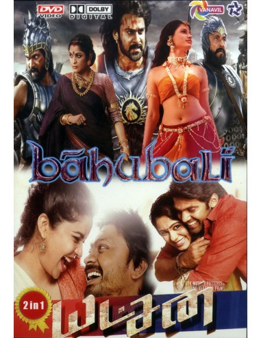Baahubali: The Beginning | Yatchan (DVD)
