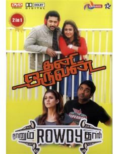 Thani Oruvan | Naanum Rowdy Dhaan (DVD)