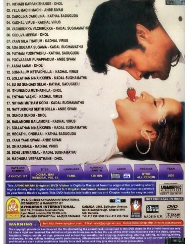 Digital Isai Thendral Vol. 13 DVD