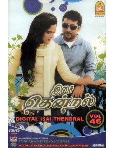 Digital Isai Thendral Vol. 46 DVD