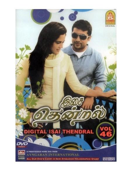 Digital Isai Thendral Vol. 46 DVD
