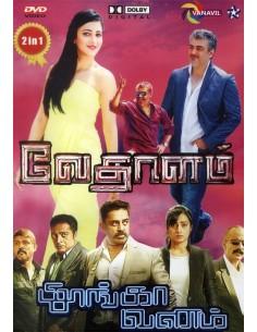 Vedalam / Thoonga Vanam (DVD)