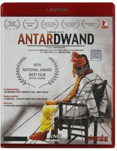 Antardwand DVD (FR)