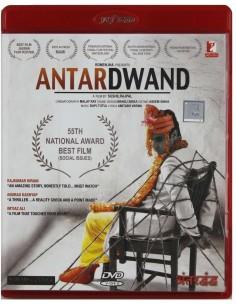 Antardwand DVD (FR)