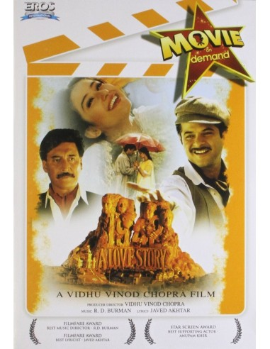 movie analysis 1942 a love story In a special series, we will put you to the test everyday | quiz: how many screen tests did manisha koirala give for 1942: a love story.