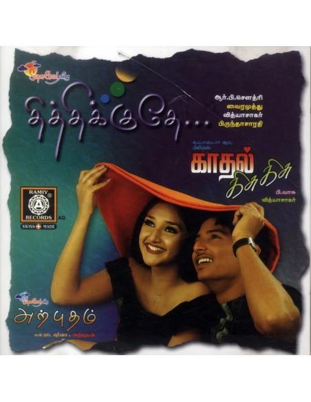 Thithikkudhe / Kadhal Kisu Kisu / Arputham (CD)