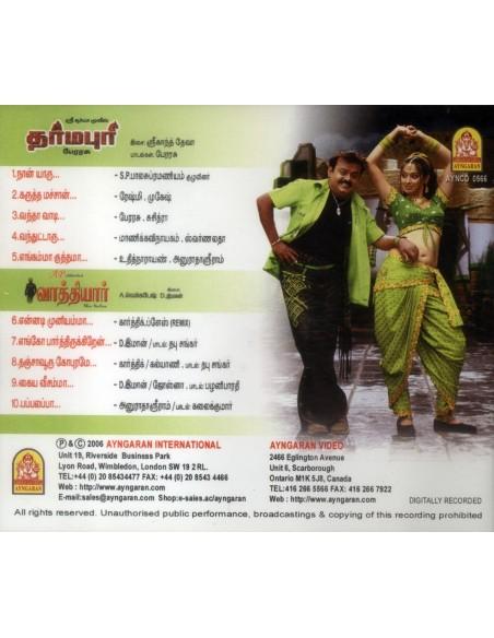 Dharmapuri / Vaathiyar (CD)