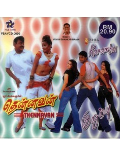 Thennavan / Kurumbu / Kranam (CD)