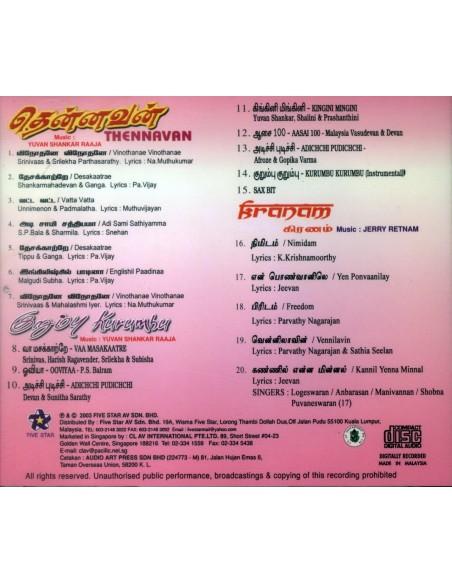Thennavan / Kurumbu / Kranam (CD)