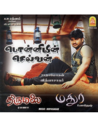 Ponniyin Selvan / Thirumalai / Madurey (CD)