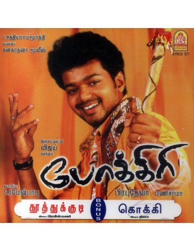 Pokkiri / Thoothukudi / Kokki (CD)