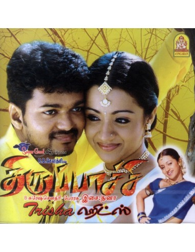 Thirupaachi / Trisha Hits (CD)