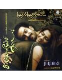 Kannamoochi Yenada / Muthal Muthalai / Nadigai (CD)